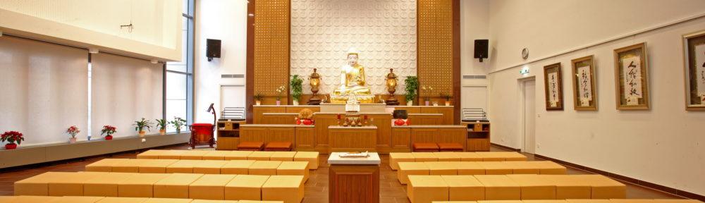 Fo Guang Shan Tempel Wien